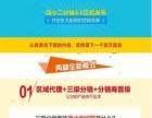 黄山在线直播平台,小程序开发,网站建设公司哪家好