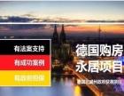 山东海外留学