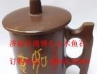 正宗济南特产,木鱼石杯子,木鱼石茶具厂家直销