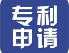 郑州实用新型专利申请 郑州如何申请专利
