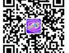 郑州联通光纤宽带办理冰淇淋套餐200M光纤网速850元/年