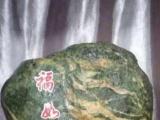 大强奇石坊常年出各种泰山奇石