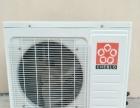 永康市卖2017年夏天的樱花1匹冷暖空调