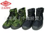 正品3517部队名牌 高帮 迷彩 黑色 高腰 解放鞋 作训鞋鞋
