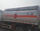 转让 油罐车东风精品油罐车手续齐全欢迎来电咨询