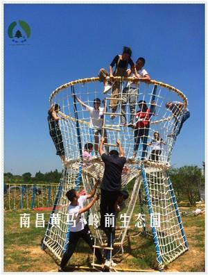 南昌公司拓展团体出游家庭一日游,来岭前生态园