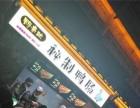 上海鸭来哒烤鸭肠加盟费 加盟鸭来哒有多赚钱