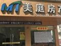 出租!台州市9000平专业电镀标准厂房价格可面议
