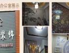 公司有主材展厅、黄江家装工装设计施工质保五年