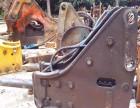 东空151 135破碎锤 批发液压破碎锤
