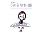 石家庄JAVA培训,HTML5培训,前端开发培训学校