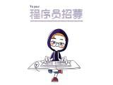 临港JAVA培训,HTML5培训,前端开发培训学校