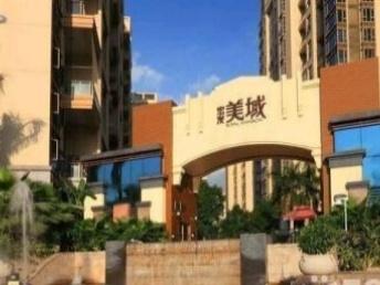 公明宏发美域精装2房2厅82㎡ 家电齐全地铁近背靠公园挨天虹