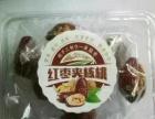红枣夹核桃仁