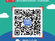 上海跆拳道 上海少儿跆拳道 上海少儿跆拳道培训班
