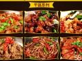 虾模蟹样海鲜堡/香辣蟹/香辣虾/干锅虾加盟官网