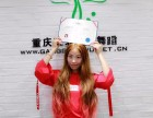 重庆爵士舞专业培训学校包考证