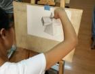 金华哪里有画画培训班 暑期素描培训哪里有