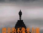 上海固诺家居公司整体家居招加盟商