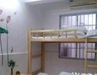 上海南站附近女生公寓日租短租长租房