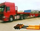 葫芦岛锦航物流公司-整车零担货物运输