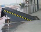 升降平台货梯升降机铝合金升降机