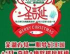 圣诞芜湖方特马仁奇峰绝壁玻璃栈道二日游559元