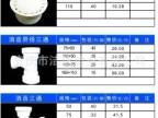 厂家供应 直销 优质PVC管件管材 消音异径三通