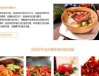 烹饪专修厨师培训学校