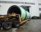 盐城物流承接大 中 小型设备运输