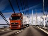 北京物流專線 整車零擔 大件物流 全國物流發貨 長途運輸