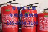落田洼哪有灭火器年检维修,望京哪有卖干粉二氧化碳灭火器