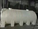 10立方卧式pe塑料桶车载运输10吨塑料储罐批发供应