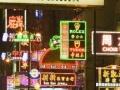 宿州乐园游·香港3日2晚海洋公园·迪士尼·假期**至尊之旅