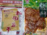 提供优质豆制品  豆干  柏杨豆干  恩施特产 好吃婆40克 质量保证