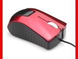 南美迷你鼠标 卡尔波C133迷你伸缩线鼠标 USB光电鼠标 鼠标
