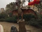 侏罗纪恐龙模型租赁 仿真恐龙模型出租出售