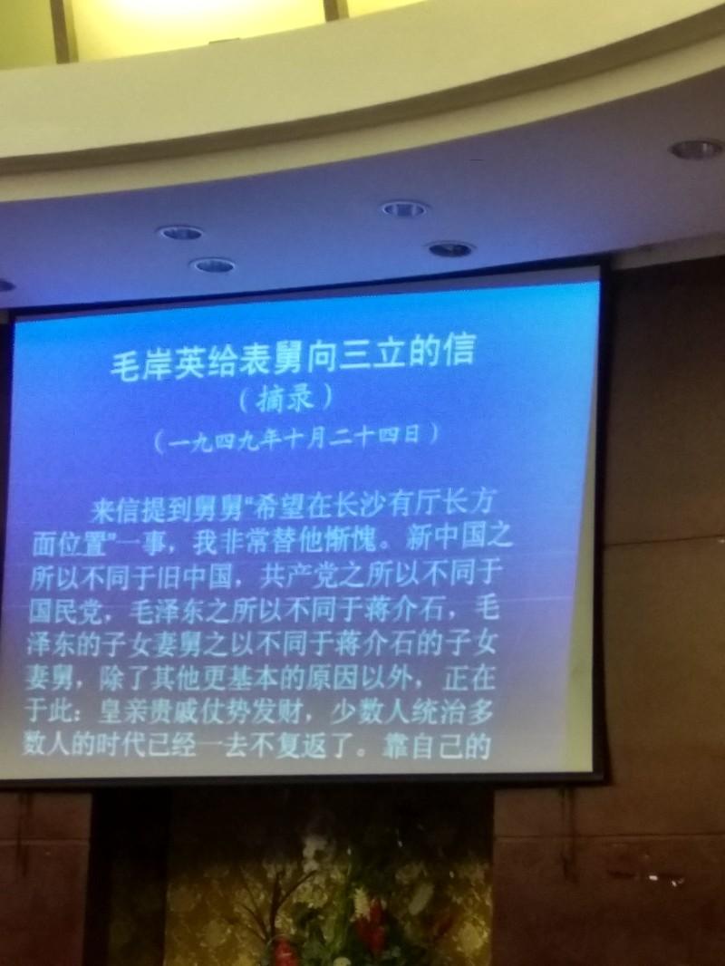 亚洲城市大学MBA学位班