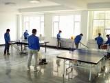 上海闵行区保洁服务别墅办公楼公寓楼保洁