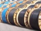 恵州废旧电缆回收 工程余料回收 废旧金属回收