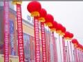 台州地区施放空飘氢气球、氦气球、充气拱门、各类气球