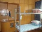 5号线刘家窑,大学生求职公寓 床位出租