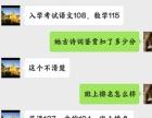 南开(三中)数学老师