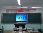 海口商务办公培训机构投影机 电子白板互动教学