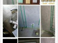 刘师傅专业 热水器 净水机 太阳能 空调 龙头