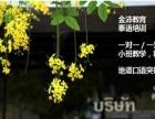南宁金沛教育泰语培训班冬季优惠中级班