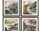 钟山石 江山如画 斗方国画 结构学和中国传统笔墨相融合
