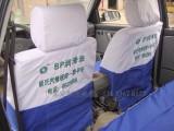全国加工定制汽车座椅套 客车坐套