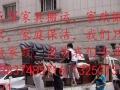 许昌搬家公司 专业搬家公司 家具拆装服务 红木家具
