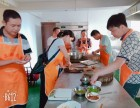 哪儿有学习做黄焖鸡米饭的培训班